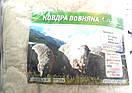 Теплое шерстяное одеяло на овчине оптом 150х210, фото 4