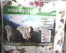 Полуторное открытое одеяло овчина оптом 150х210, фото 6