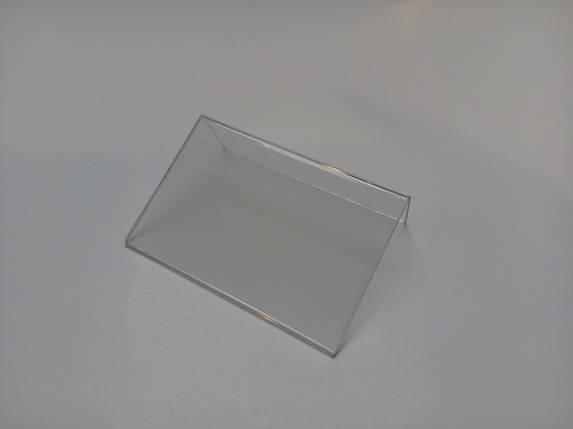 Ценник Cen-01-4, фото 2