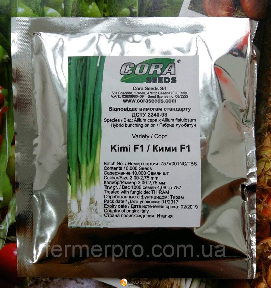 Семена лука на перо Кими F1 \ Kimi F1 10000 семян Cora seeds