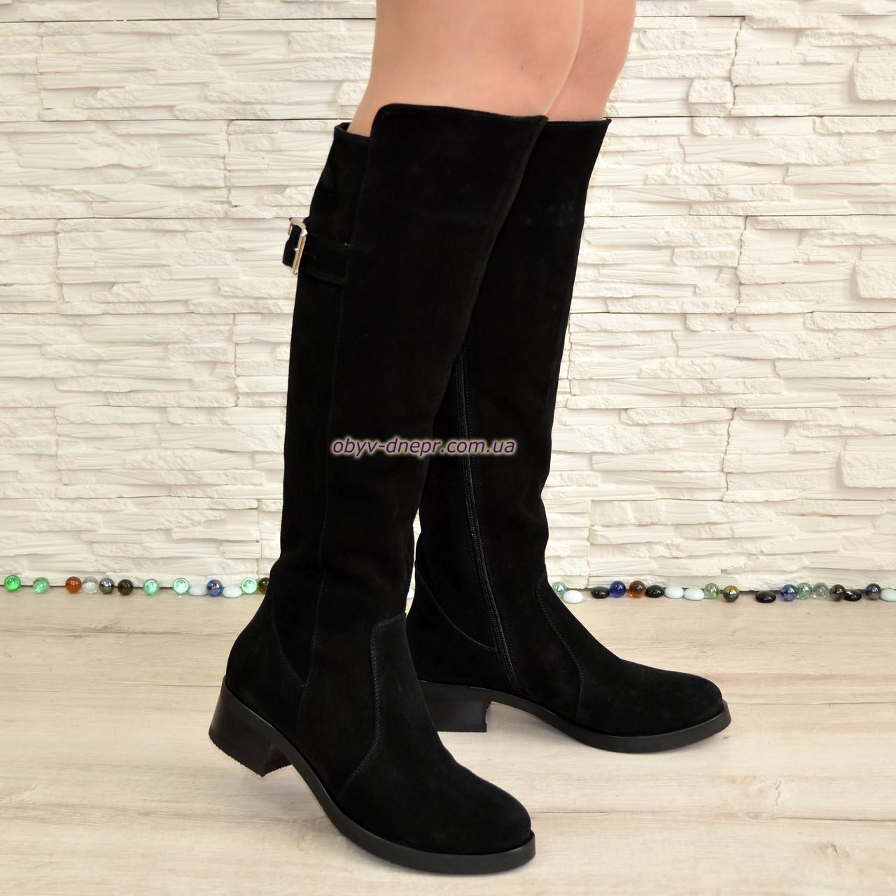 Сапоги черные женские зимние замшевые на невысоком устойчивом каблуке