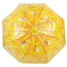 Зонт Трость Женская полиэстер 023 yellow