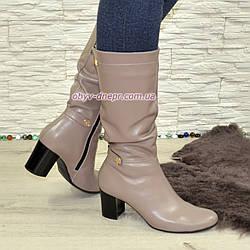 Сапоги зимние кожаные женские на невысоком устойчивом каблуке, цвет визон.