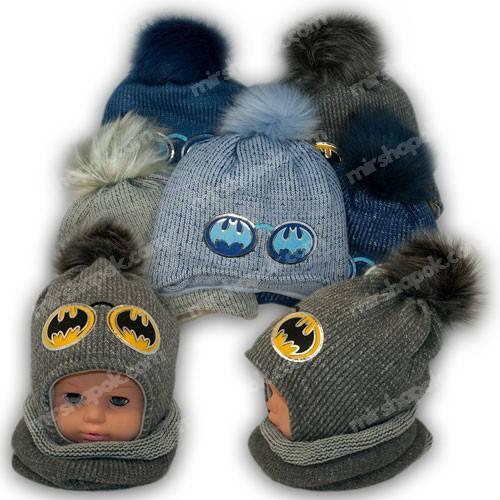 Детский комплект - шапка и шарф (труба) для мальчика, p. 48-50, Ambra (Польша), утеплитель Iso Soft, R38