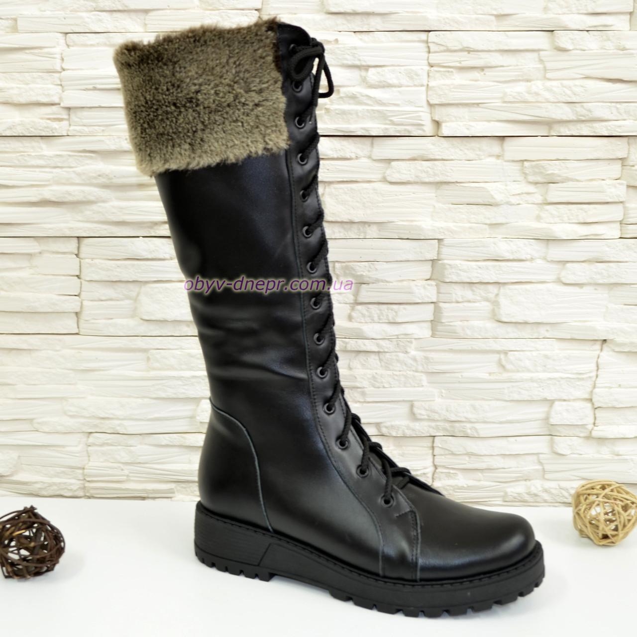 Сапоги кожаные женские демисезонные на шнуровке.