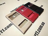 Чехол книжка Momax для Nokia 3