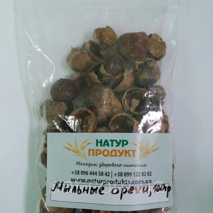 Мыльные орехи (скорлупа), 100 г