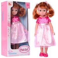 Кукла Christine LS1488 закрывает глазки (35см)
