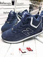 Мужские зимние кроссовки на мехуNew Balance 574