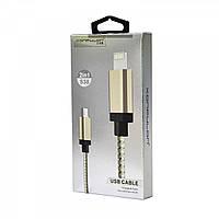 USB кабель Konfulon S38 2в1 micro + lightning, фото 1