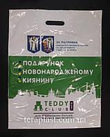 Пакет с вырубной ручкой 400х500,50 мкм усиление