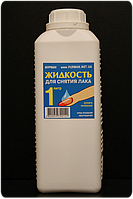 Жидкость для снятия лака классика Фурман, 1000 мл