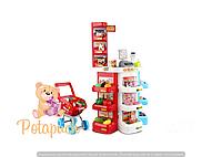 Игровой набор Магазин Baby Tilly 668-20