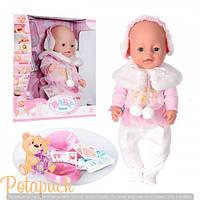 Детская кукла интерактивная пупс Baby Born BL010A