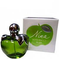 Женская Туалетная вода  Nina Ricci Plain Green Apple  80 ml.   Лицензия
