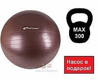 Гимнастический мяч для спорта, фитбол, мяч для фитнеса Spokey Fitball ll 55,65,75 см