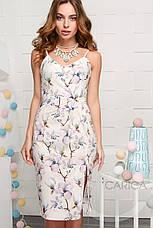 Платье KP-10033-10, (Кремовый), фото 2