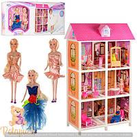 Большой игровой домик для кукол М 66886