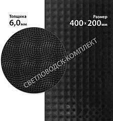 """Полиуретан листовой Светловодск, """"Рептилия"""" р. 400*200*6 мм, цв. чёрный"""