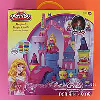 Тесто для лепки Замок Принцессы