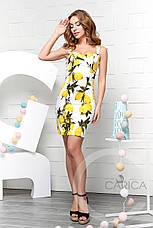 Платье KP-5896-3, (Белый-желтый), фото 3