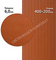 """Полиуретан листовой Светловодск, """"Рептилия"""" р. 400*200*6 мм, цв. коричневый"""