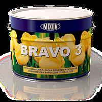 Глубокоматовая краска для стен и потолков Mixon Bravo-3. 10 л