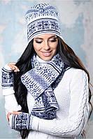 "Женский теплый комплект шапка и шарф ""Финляндия"""