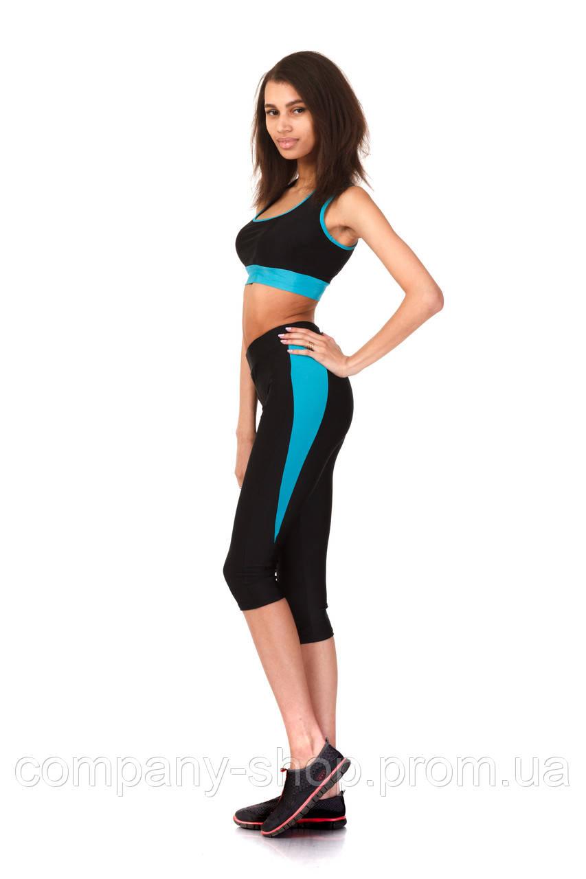 Женские спортивные бриджи из бифлекса. Модель КА021_черный с голубым.
