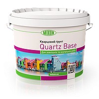 Кварцовий грунт Mixon Quartz Base. 10л