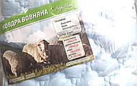 Одеяло детское из овечьей шерсти 110х140