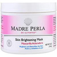 De La Cruz, Madre Perla, осветляющая маска для кожи, 4 унции (114 г)