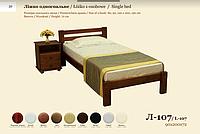 Кровать Л-107 Скиф купить в Одессе, Украине