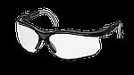 Защитные очки Husqvarna Clear X (регулируемые дужки)