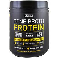 Sports Research, Протеин костного бульона, натуральный бульон, 32 унции (907 г)