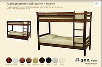 Двухярусная кровать Л-302 Скиф купить в Одессе, Украине