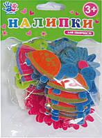 Наклейка для творчества Yes Цветочки и черепашки  951597