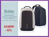 """Городской рюкзак Bobby антивор 15,6"""" с системой usb-зарядки xd design (бобби умный рюкзак для ноутбук)"""