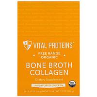 Vital Proteins, Органический продукт, выращенный в естественых условиях, Коллаген из костного бульона, Курица без вкусовых добавок, 20 пакетов, 0,35