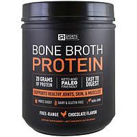 Sports Research, Протеин костного бульона, шоколад, 18.9 унции (536 г)