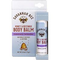 Savannah Bee Company Inc, Бальзам для тела с медом и пчелиным воском, розмарин и лаванда, 0,6 унций (17 г)