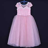 """Нарядное детское платье """"Принцесса"""". 6-7 лет. Пудра. Оптом и в розницу, фото 1"""