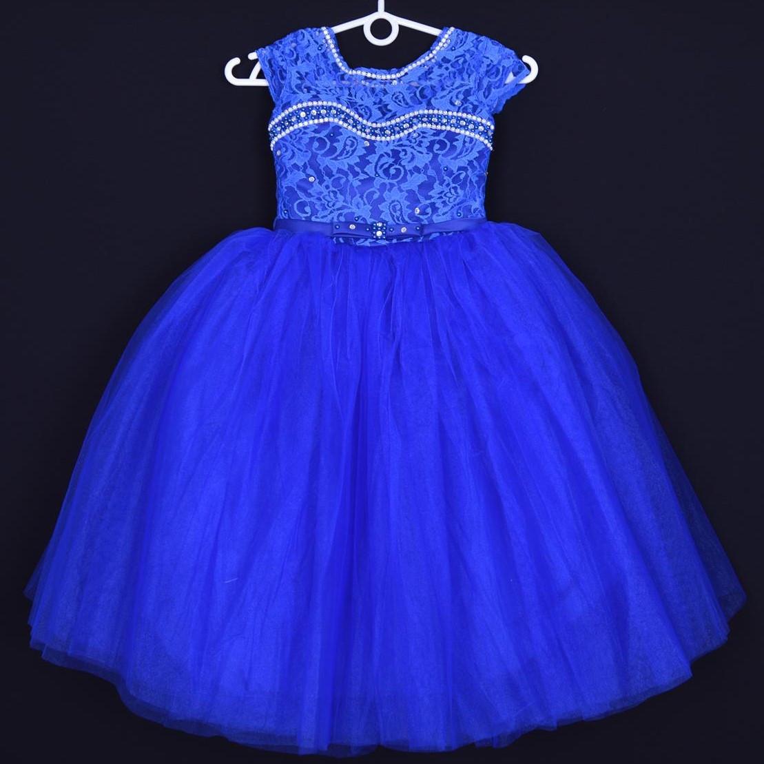 """Нарядное детское платье """"Принцесса"""". 6-7 лет. Синие. Оптом и в розницу"""