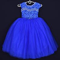 """Нарядное детское платье """"Принцесса"""". 6-7 лет. Синие. Оптом и в розницу, фото 1"""