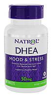 Гормон молодости - DHEA / ДГЭА (Дегидроэпиандростерон), 50 мг 60 таблеток, фото 1