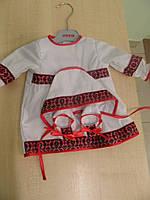 Крестильный набор (плаття, штани, пінетки), бязь, 0-3 мес.