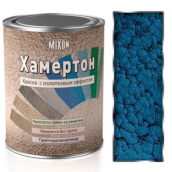 Эмаль молотковая Mixon Хамертон-207. 2,5 л
