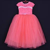 """Нарядное детское платье """"Принцесса"""". 6-7 лет. Коралловое. Оптом и в розницу"""