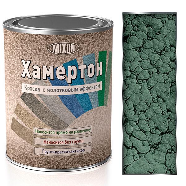 Эмаль молотковая Mixon Хамертон-318. 2,5 л