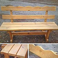 Деревянная дизайнерская скамья для сада